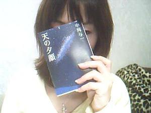 20070326_1